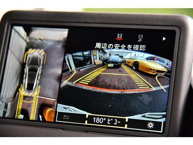 「アストンマーティン」「アストンマーティン DB11」「クーペ」「奈良県」の中古車16