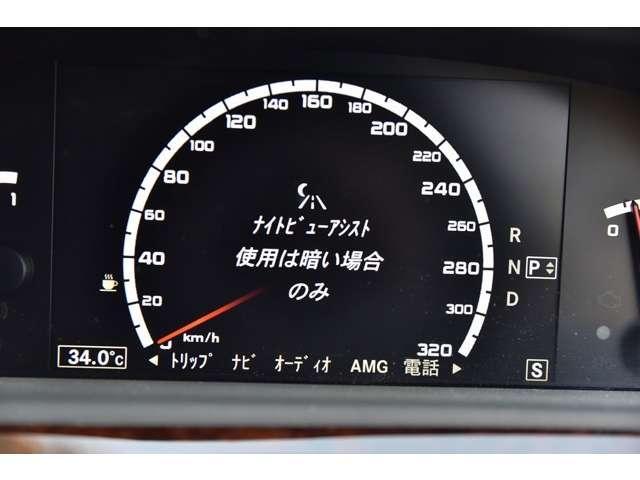 S63 AMGロング サンルーフ 19インチアルミホイール(14枚目)