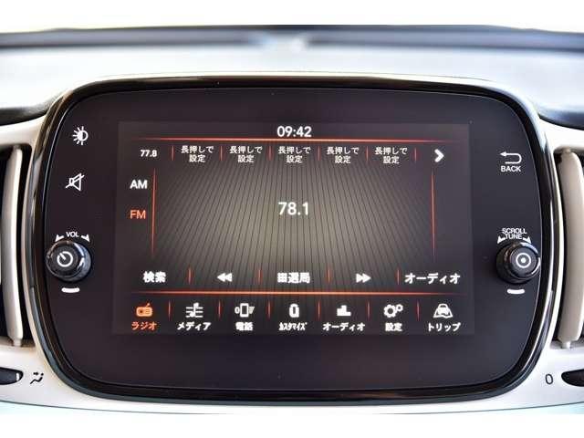 「フィアット」「フィアット 500」「コンパクトカー」「奈良県」の中古車21