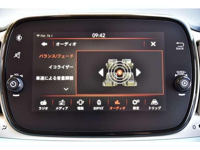 「フィアット」「フィアット 500」「コンパクトカー」「奈良県」の中古車22