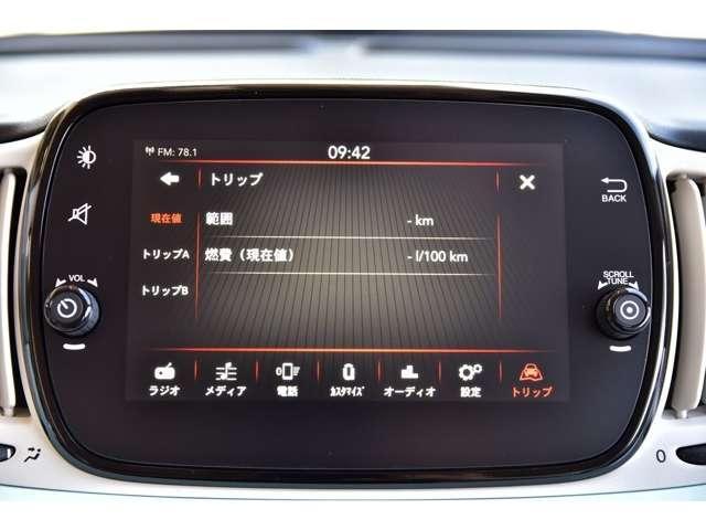 「フィアット」「フィアット 500」「コンパクトカー」「奈良県」の中古車25