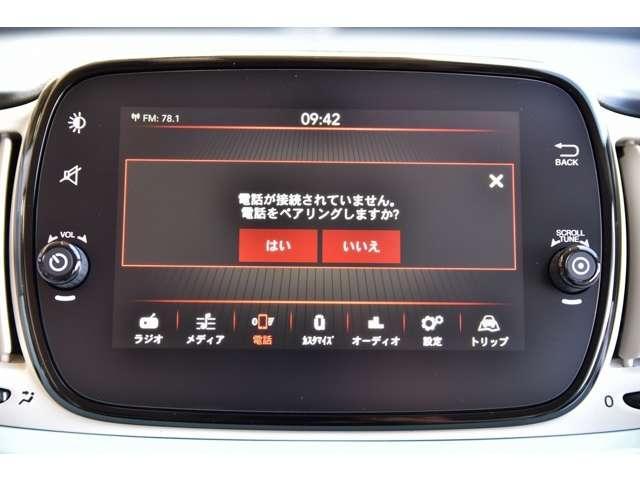 「フィアット」「フィアット 500」「コンパクトカー」「奈良県」の中古車26