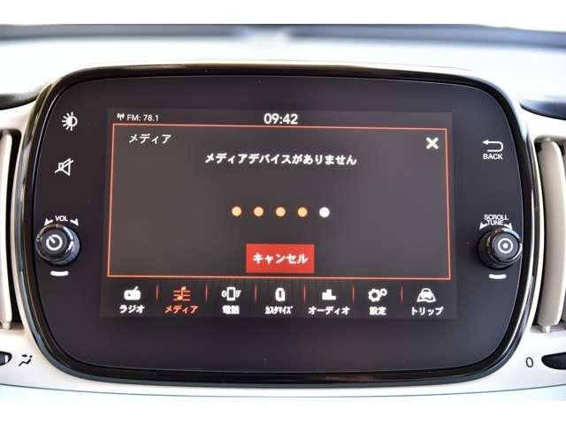 「フィアット」「フィアット 500」「コンパクトカー」「奈良県」の中古車27