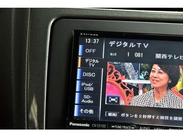 「フォルクスワーゲン」「VW ポロ」「コンパクトカー」「奈良県」の中古車15