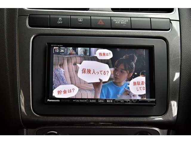 「フォルクスワーゲン」「VW ポロ」「コンパクトカー」「奈良県」の中古車20