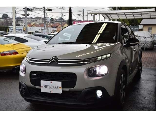 「シトロエン」「シトロエン C3」「コンパクトカー」「奈良県」の中古車6