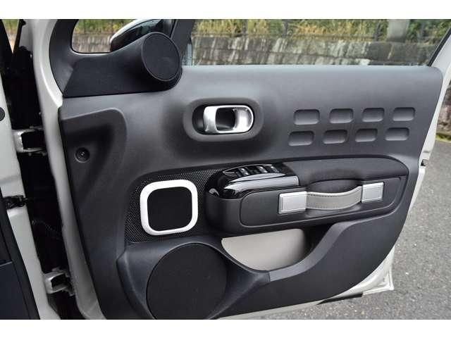 「シトロエン」「シトロエン C3」「コンパクトカー」「奈良県」の中古車14