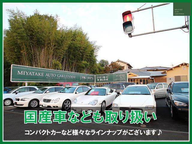 「その他」「モーガンその他」「その他」「奈良県」の中古車17