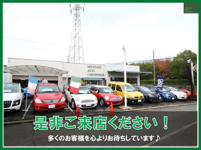 「フィアット」「500(チンクエチェント)」「コンパクトカー」「奈良県」の中古車26