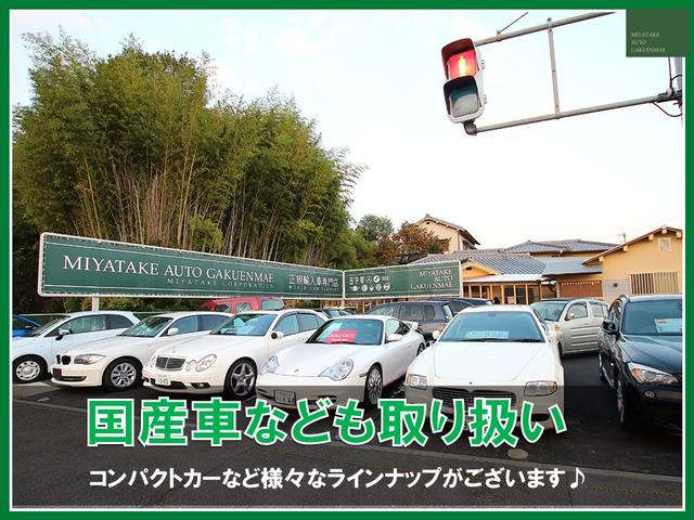 「メルセデスベンツ」「SLクラス」「オープンカー」「奈良県」の中古車21