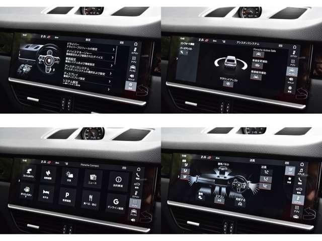 「ポルシェ」「カイエン」「SUV・クロカン」「奈良県」の中古車15