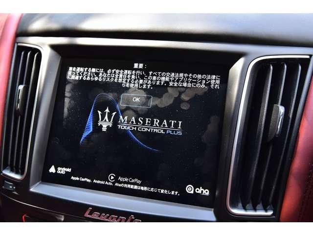 「マセラティ」「レヴァンテ」「SUV・クロカン」「奈良県」の中古車11
