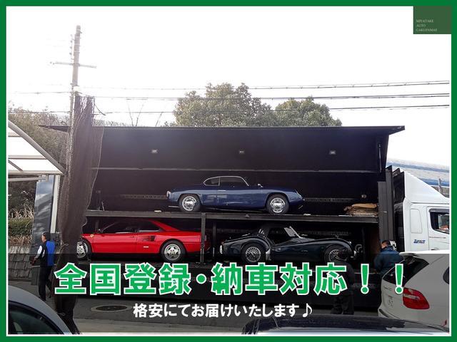 「マセラティ」「レヴァンテ」「SUV・クロカン」「奈良県」の中古車24