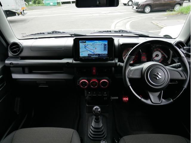 XL リフトアップ 社外16AW 社外マフラ- SDナビ 地デジTV バックカメラ ETC スマートキー プッシュスタート ドライブレコーダー シートヒーター(44枚目)