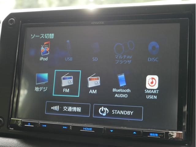 XL リフトアップ 社外16AW 社外マフラ- SDナビ 地デジTV バックカメラ ETC スマートキー プッシュスタート ドライブレコーダー シートヒーター(53枚目)