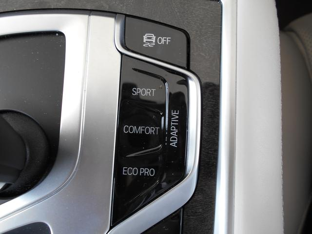 BMW BMW 740eアイパフォーマンス プラスパッケージ 試乗車 禁煙車