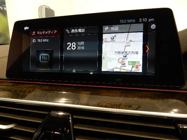 ナビゲーションは高解像度カラー・ワイド・ディスプレイを採用。オーディオ情報、車両設定も頂けます。 BPS城東鶴見06-6933-6600迄お気軽にお問合せ下さいませ!