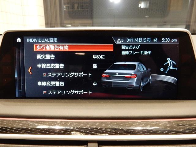 740d xDrive Mスポーツ 黒革 20インチ(11枚目)