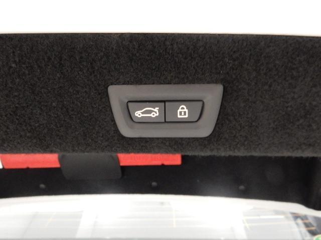 740d xDrive Mスポーツ 黒革 20インチ(14枚目)