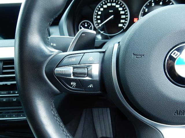 xDrive 40e Mスポーツ セレクトパッケージ(9枚目)