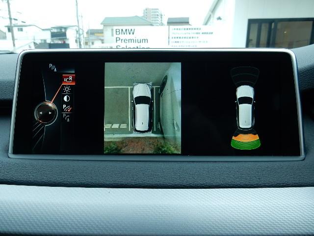 xDrive 40e Mスポーツ セレクトパッケージ(11枚目)