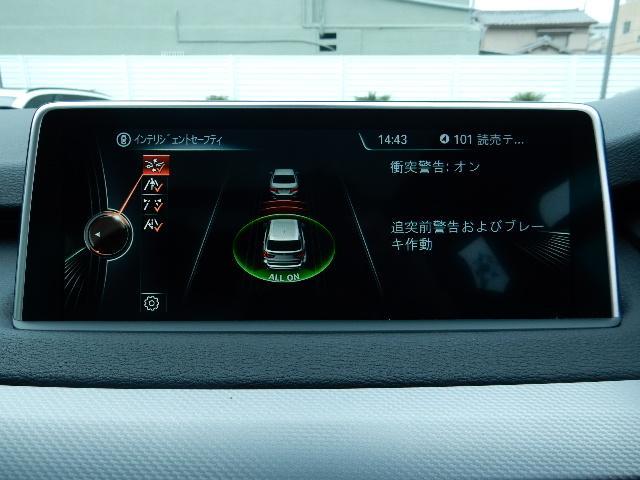 xDrive 40e Mスポーツ セレクトパッケージ(12枚目)