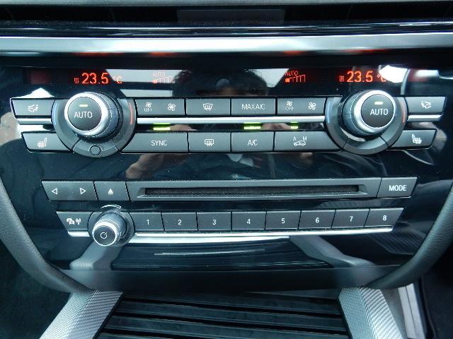 xDrive 40e Mスポーツ セレクトパッケージ(13枚目)