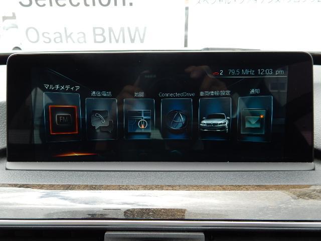 320iグランツーリスモ Mスポーツ ACC 弊社デモカー(18枚目)