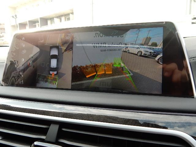 目視出来ない所も安心!!リアコーナーセンサー&予測進路表示付きバックカメラ搭載!!