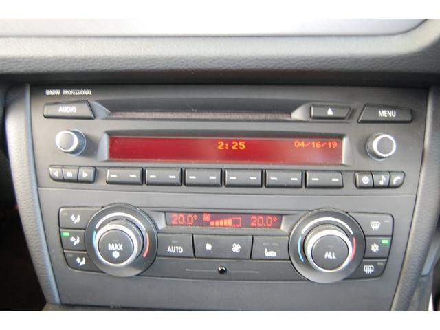 sDrive 18i 社外地デジナビ 社外バックカメラ(12枚目)