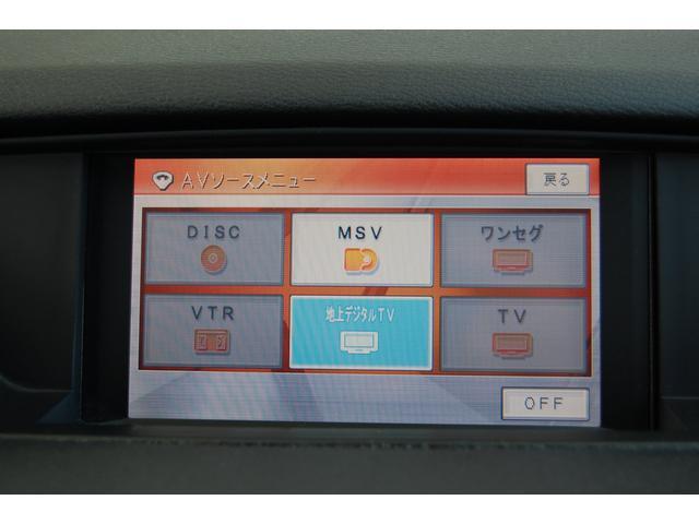sDrive 18i 社外地デジナビ 社外バックカメラ(14枚目)
