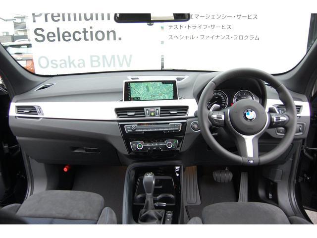 「BMW」「BMW X1」「SUV・クロカン」「大阪府」の中古車10
