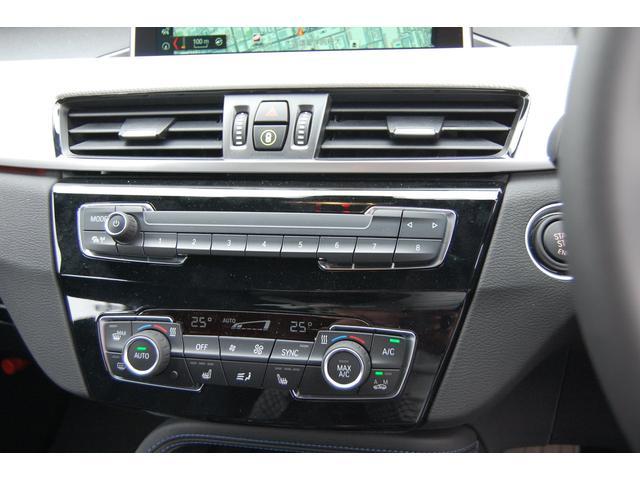 「BMW」「BMW X1」「SUV・クロカン」「大阪府」の中古車15