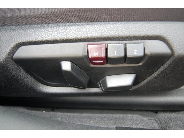 320iラグジュアリー ワンオーナー車両(16枚目)