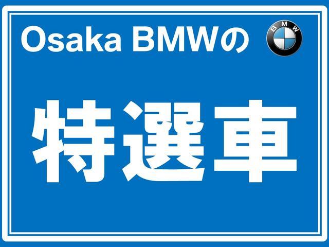 sDrive 18i MスポーツX DCT シートヒーター(2枚目)
