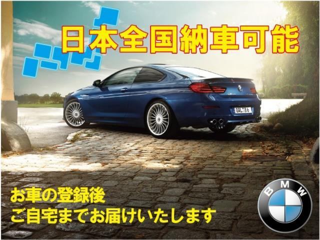 sDrive 18i MスポーツX DCT シートヒーター(3枚目)