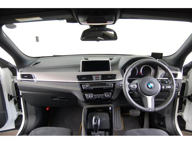 sDrive 18i MスポーツX DCT シートヒーター(6枚目)