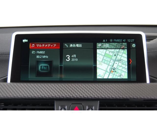 sDrive 18i MスポーツX DCT シートヒーター(13枚目)