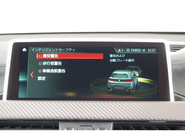 sDrive 18i MスポーツX DCT シートヒーター(14枚目)