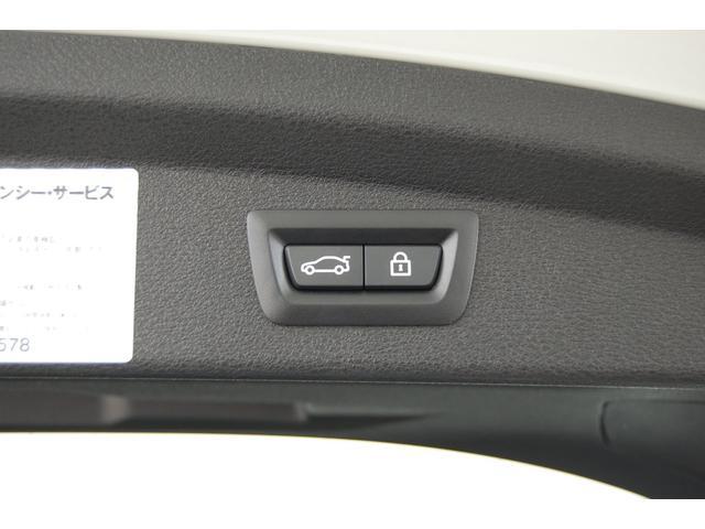 sDrive 18i MスポーツX DCT シートヒーター(18枚目)