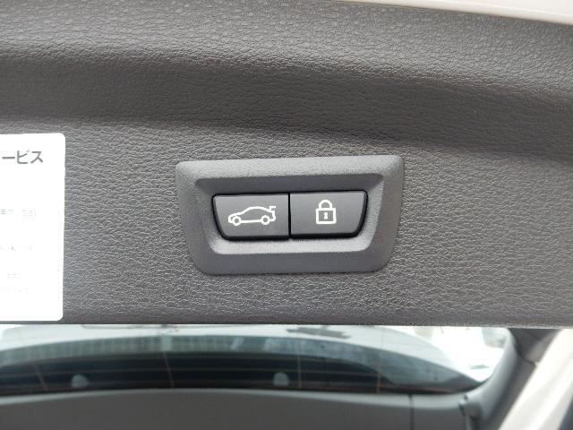 sDrive 18i MスポーツX 電動シート ヘッドアップ(10枚目)