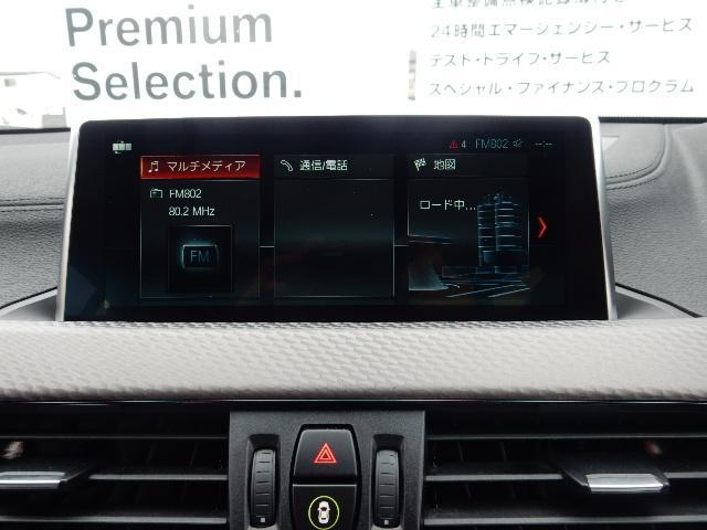 sDrive 18i MスポーツX 電動シート ヘッドアップ(13枚目)