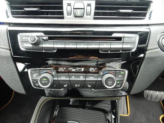 sDrive 18i MスポーツX 電動シート ヘッドアップ(14枚目)
