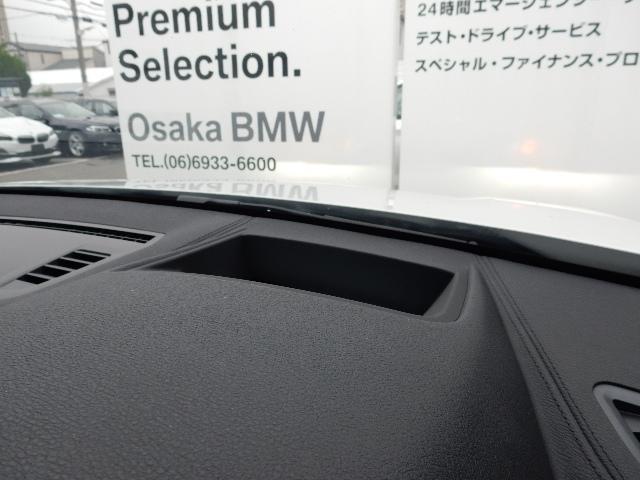 sDrive 18i MスポーツX 電動シート ヘッドアップ(16枚目)