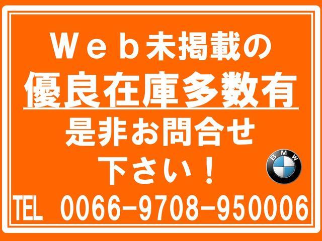 「BMW」「BMW X5」「SUV・クロカン」「大阪府」の中古車3