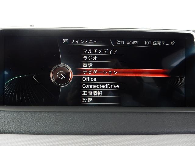 「BMW」「BMW X5」「SUV・クロカン」「大阪府」の中古車24