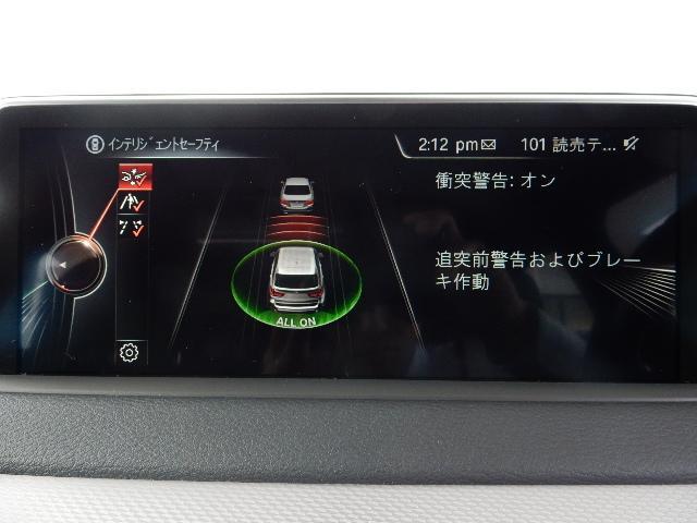 「BMW」「BMW X5」「SUV・クロカン」「大阪府」の中古車27