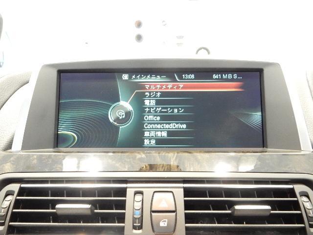 650iグランクーペ ワンオーナー ヘッドアップD LED(19枚目)
