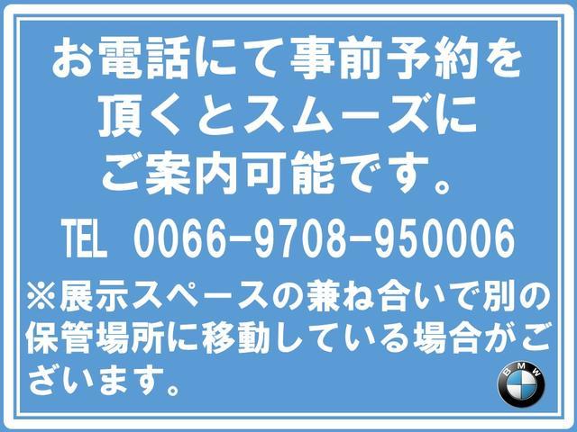 「BMW」「BMW」「クーペ」「大阪府」の中古車2