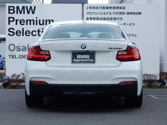 「BMW」「BMW」「クーペ」「大阪府」の中古車8